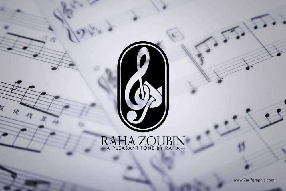 طراحی حرفه ای لوگو رها زوبین در مشهد