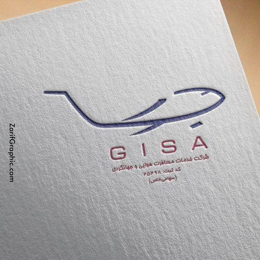 طراحی لوگو آژانس مسافرتی جیسا