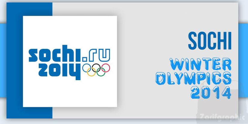 المپیک 2014