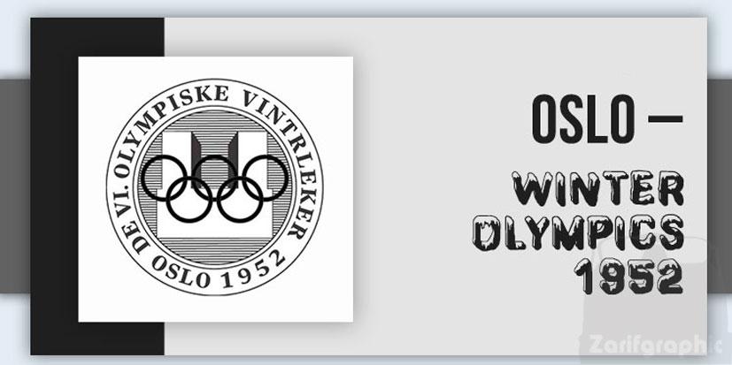 المپیک 1952