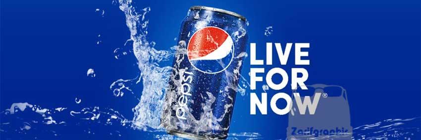 شعار محصولات غذایی و نوشیندنی پپسی - LIve For Now