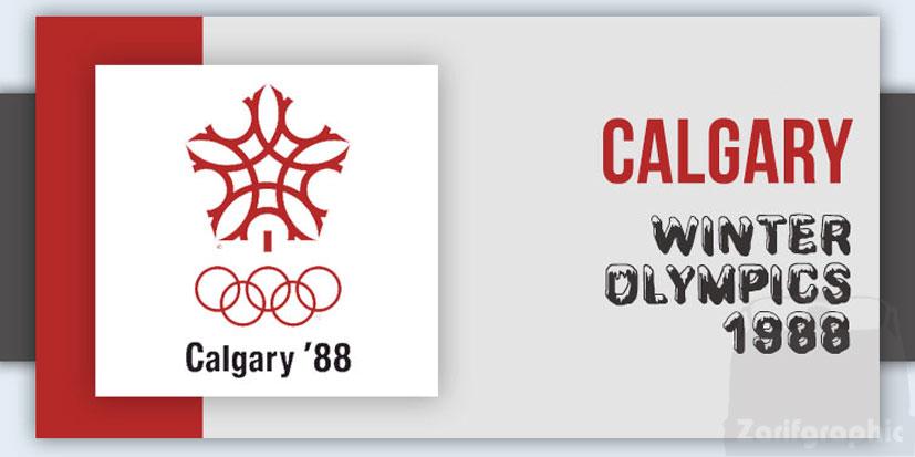 المپیک 1988