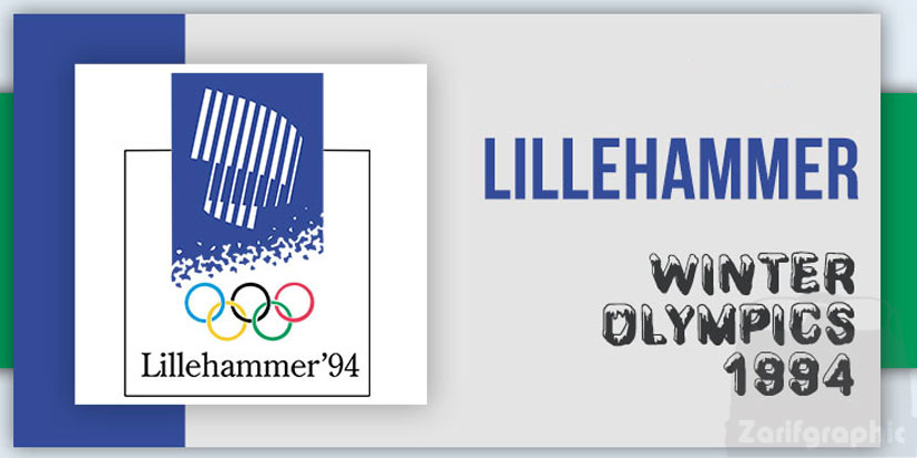 المپیک 1994
