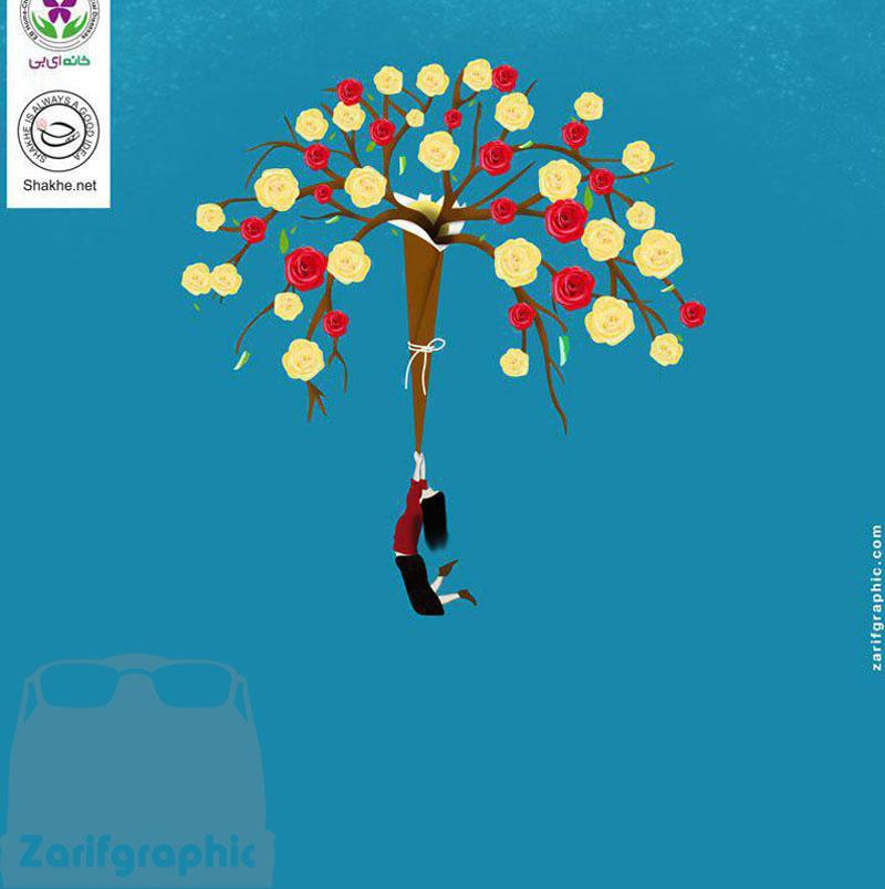 طرح پوستر ظریف گرافیک برای خانه کودکان ای بی