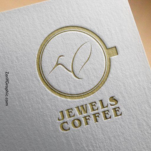 طراحی لوگو قهوه jewels