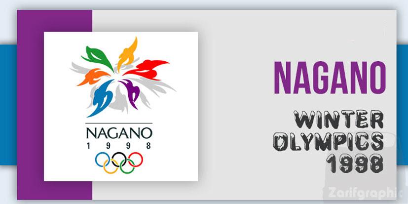المپیک 1998