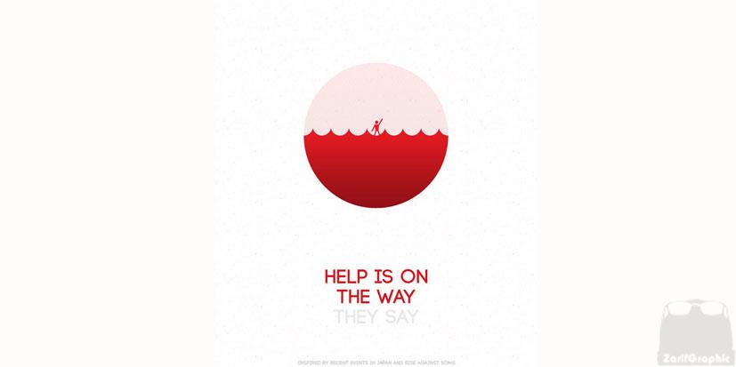 طراحی گرافیک پوستر