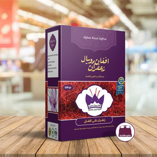 طراحی بسته بندی زعفران ظریف گرافیک